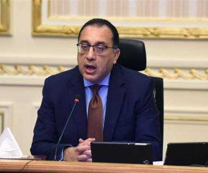 رئيس الوزراء يتابع استعدادات أسبوع القاهرة الرابع للمياه 2021