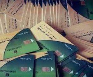موقع إضافة المواليد لبطاقة التموين 2021.. الشروط الواجب توافرها ورابط التسجيل