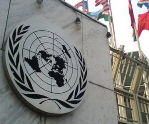 انتخاب سفير العراق لدى الأمم المتحدة نائباً للدورة الـ 15 في الأونكتاد