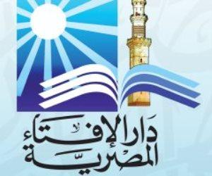 الإفتاء ترد.. هل المظاهر الدينية للاحتفال بذكرى مولد النبى الشريف جائزة شرعا؟