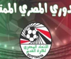 فيلم وثائقى عن تاريخ الدورى المصرى فى مراسم قرعة النسخة الجديدة