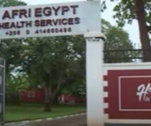 """افتتاح المركز الطبي AFRI Egypt """"أفرى ايجيبت"""" للرعاية الصحية بمدينة """"جينجا"""" الأوغندية"""