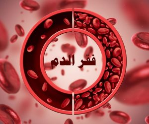 ما هي أعراض الإصابة بفقر الدم؟  الصحة تجيب
