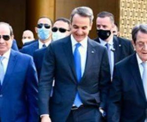 القمة الثلاثية التاسعة.. دراسة تكشف سبل البناء والتعاون بين مصر واليونان وقبرص