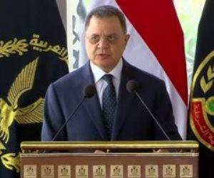 وزير الداخلية: ندرك ما يحيط بالوطن من تحديات يفرضها محيط يموج بالصراعات