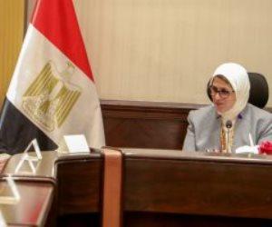 """وزيرة الصحة: الاتحاد الأوروبى قدم لمصر 6 ملايين جرعة من لقاح """"أسترازينيكا"""""""