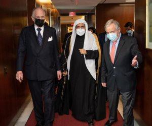 أمين عام الأمم المتحدة يستقبل أمين عام رابطة العالم الإسلامى بمقرّ المنظمة بنيويورك