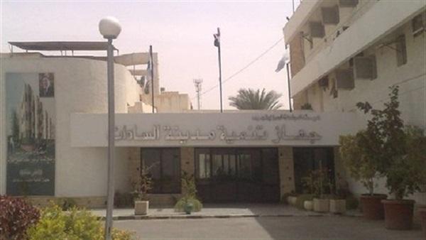 تنفيذ نموذج لـ«الزراعات المائية» بمدينة السادات