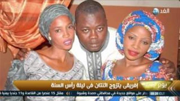 رجل يحتفل برأس السنة بتزوجه من فتاتين (فيديو)