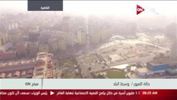 «on live» ترصد الحالة المرورية بكاميرا درون (فيديو)