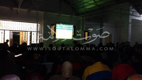 4 شاشات عملاقة لمشاهدة نهائي إفريقيا مجانا ببورسعيد