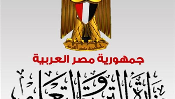 اتحاد طلاب مدارس مصر يفتح النار على «التربية والتعليم»