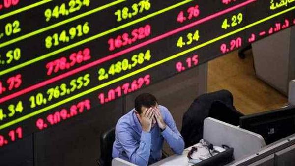 البورصة تخسر 4.6 مليار جنيه.. ومؤشرها يتراجع