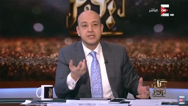 تعرف سبب هجوم عمرو أديب على وزير التعليم (فيديو)