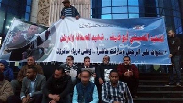 """بالصور.. وقفة أمام نقابة الصحفيين لإحياء ذكرى """"الحسيني أبو ضيف"""""""