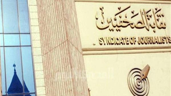 «الصحفيين» تحيي ذكرى الحسيني أبو ضيف.. اليوم